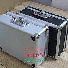 美學74鋁合金工具箱 密碼箱 展示箱 儀器箱 手提箱 收納箱3855❖909