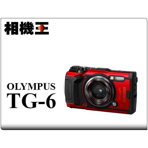 ☆相機王☆Olympus Tough TG-6 紅色 防水相機 公司貨【接受客訂】2