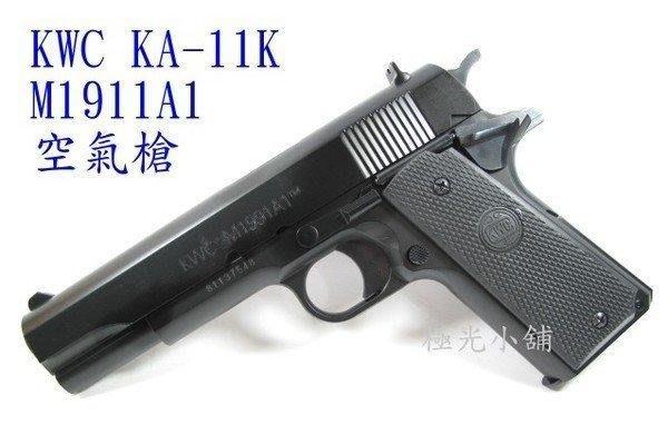 [極光小舖] KWC  KA-11K M1911A1 45手槍 6mm空氣版BB槍