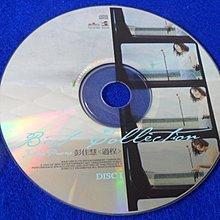 白色小館B13~CD~彭佳慧 過程