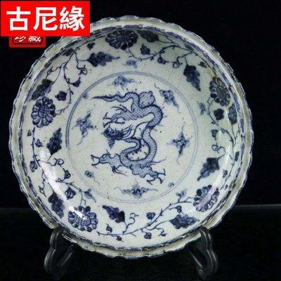 【古尼緣】景德鎮陶瓷收藏 手繪青花龍紋纏枝蓮盤子 古董古玩瓷器老貨收藏GNY3099