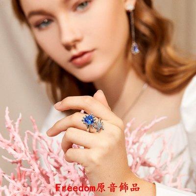 Freedom`原音飾品威妮華原創設計師系列藍色海洋戒指女人工寶石海星個性網紅指環