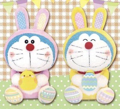 日本 多啦a夢 Doraemon  復活 兔兔毛公仔 超萌可愛