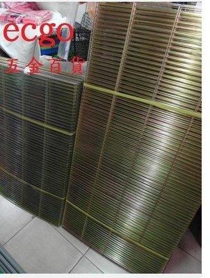 雞籠片 鍍鋅鐵網片 圍籬鐵片 3尺*1.5尺 5分洞 單片~ecgo五金百貨