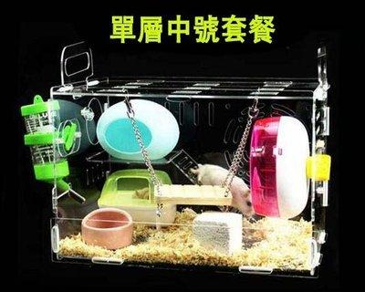 特價!亞克力倉鼠籠子雙層別墅超透明倉鼠寶寶用品籠子套餐 倉鼠籠 寵物寵