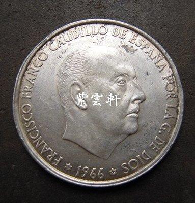 『紫雲軒』 西班牙1966年獨裁者弗郎哥100P銀幣1 Gcqs045