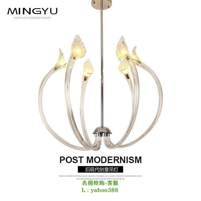 【美品光陰】後現代水晶玻璃吊燈創意設計師樣板房燈具北歐簡約餐廳吊燈