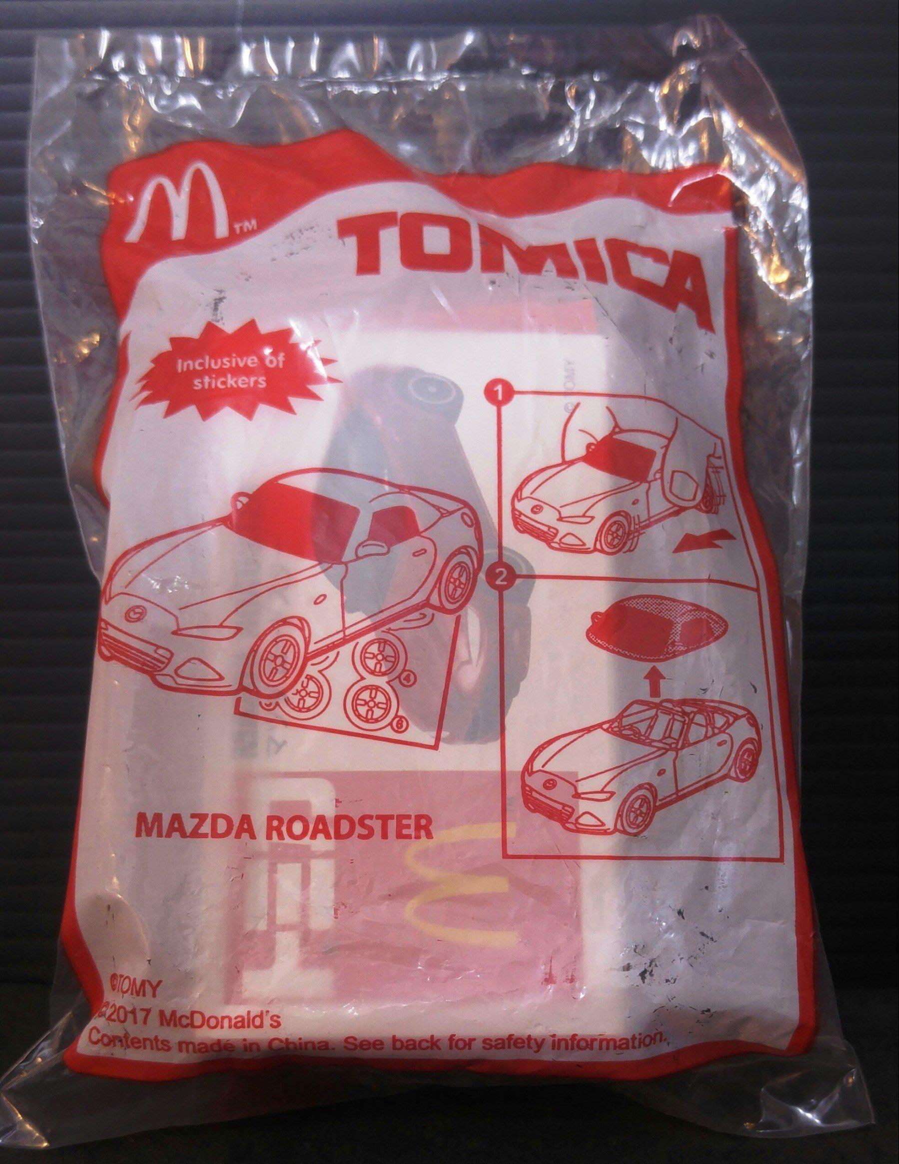 龍廬-自藏出清~麥當勞兒童餐玩具-2017年TOMICAXMAZDA ROADSTER小汽車/起標為單組/只有1組