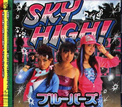 K - BLUE BIRDS ブルーバーズ - Sky High! - 日版 - NEW