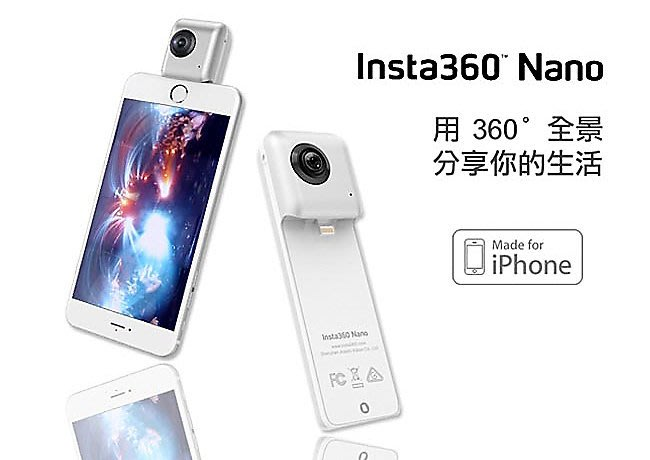 呈現攝影-Insta360 Nano 全景相機 360° 單機 錄影 VR 一鍵360° iPhone 6/7專用