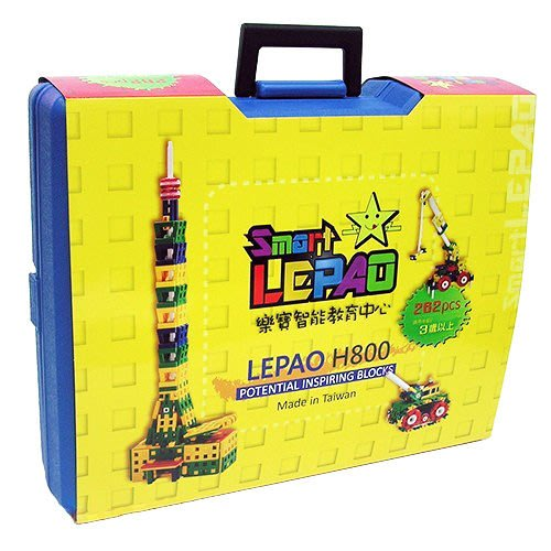 Lepao樂寶潛能開發積木 262片基本款 ~ 再送瑞士原廠 LASY FORMY 組