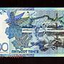 【Louis Coins】B173-KAZAKHSTAN-2017哈薩克紙幣500 Tenge