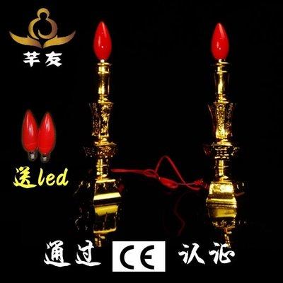 電燭led插電電蠟佛供燈供佛蠟燭臺供佛具供財神供燈拜神關公佛龕