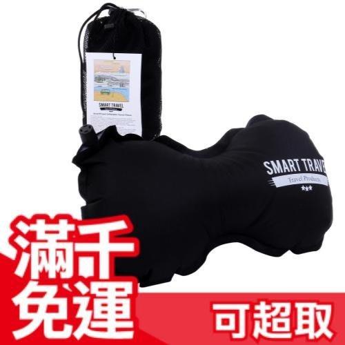 滿千免運 日本空運 日本 SAMRT TRAVEL 長途旅行 火車 飛機 靠枕  全2色(黑/灰)☆JP PLUS+代購