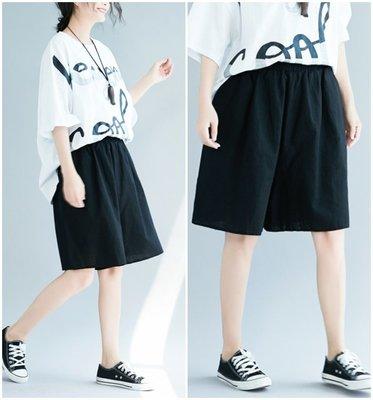 喬羽中大尺條純色中腰五分褲寬鬆短褲GB200805