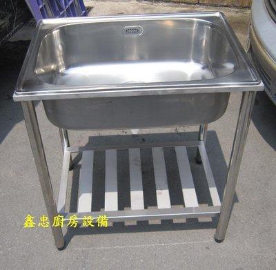 鑫忠廚房設備-餐飲設備:洗手槽系列水槽70*50*22益水孔,賣場有工作檯-咖啡機-西餐爐-烤箱