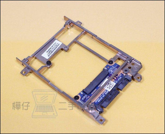 【樺仔二手電腦】Dell 戴爾 E7440 E7450 原廠 MSATA 硬碟架 2.5 轉 MSATA HDD架