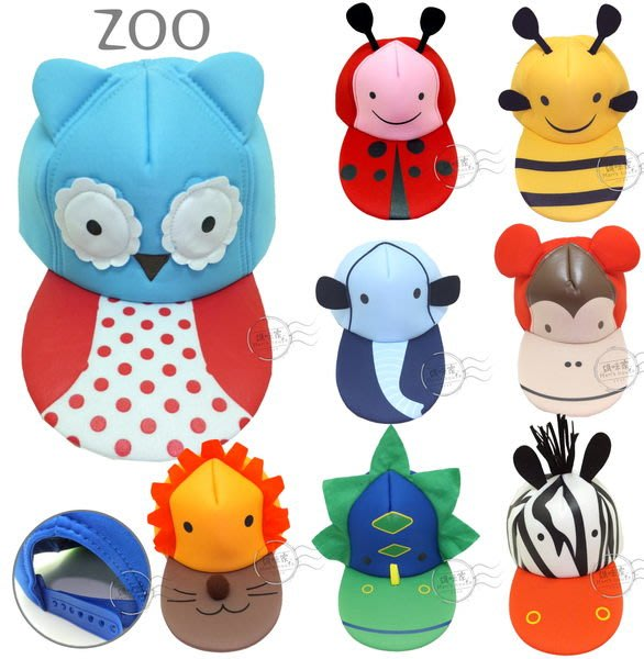 媽咪家【R022】R22動物帽 可愛 動物 昆蟲 造型帽 鴨舌帽 遮陽帽 休閒帽 表演造型~頭圍49-56