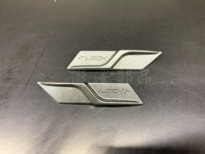 瀧澤部品 ZEUS 瑞獅 ZS-613A/613B 卡榫配件 帽舌固定配件 卡準 固定配件 左右一對販售 零件 耗材備品