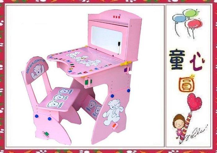 【kikimmy】兒童升降成長學習桌椅組-粉紅色◎童心玩具1館◎