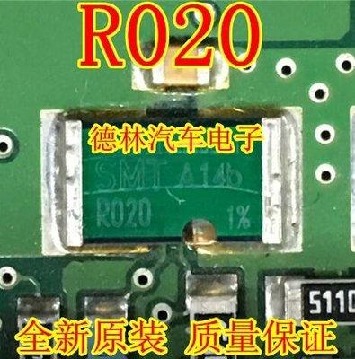 電子科技店~SMT R020  1%汽車發動機電腦常用易損高精密貼片電阻  汽車芯片