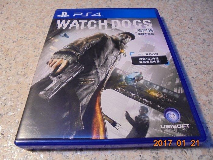 PS4 看門狗 Watch Dogs 中文版 直購價400元 桃園《蝦米小鋪》
