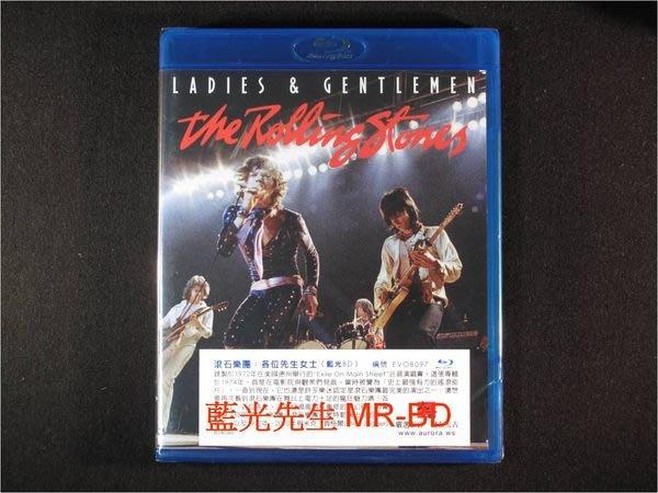 藍光BD  ~ 滾石合唱團:各位先生女士 Rolling Stones : Ladies