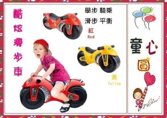 摩托車造型滑步車 腳力車 ~◎童心玩具1館◎