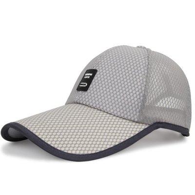 哆啦本鋪 帽子男士夏天棒球帽防曬INS鴨舌帽正韓潮透氣百搭網帽遮陽帽 D655
