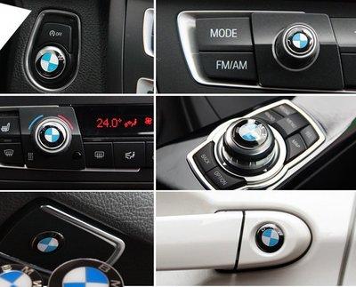 BMW 方向盤車標LOGO 多媒體按鈕貼 鑰匙鎖孔貼 音響按鈕貼 引擎蓋 後廂車標 LOGO 此為11MM 區