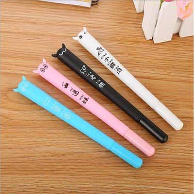 創意惡魔小鮮肉軟膠中性筆 趣味辦公針管簽字筆 可愛學生文具水筆