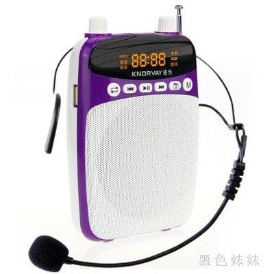 小蜜蜂擴音器教師無線迷你導游耳麥腰掛喇叭 js9937