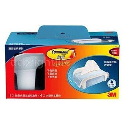 【亮亮生活】ღ 3M 無痕面紙收納盒 ღ 含稅 來去不留痕跡 安裝容易 輕鬆DIY