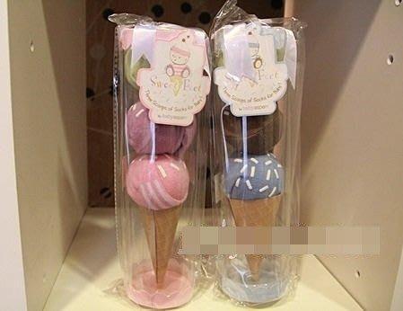 【綠寶貝】美國代購 正品 美國Baby Aspen 甜蜜蜜冰淇淋甜筒襪子組 嬰幼兒短襪(0~6m)