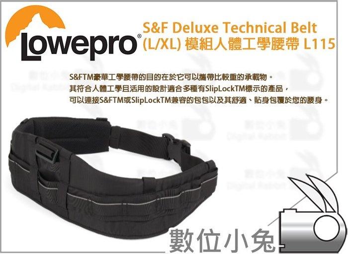 數位小兔【Lowepro S&F 模組人體工學腰帶 (L/XL) L115】田野腰帶 吊掛腰帶 攝影腰帶