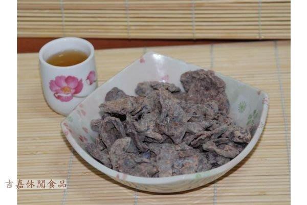 【吉嘉食品】無籽甜菊梅(梅肉) 200公克[#200]{MR08}