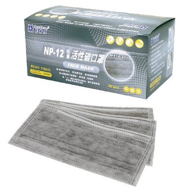 【米勒線上購物】藍鷹牌 NP-12 活性碳口罩 細菌過濾效果(B.F.E)為99% 五片一包 一盒共50片