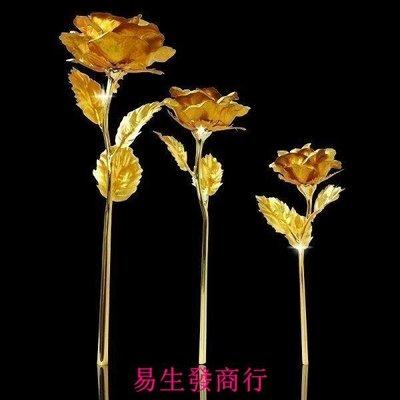 【易生發商行】24K金玫瑰 送女友的創...