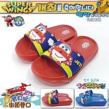 SUPER WINGS 超級飛俠 拖鞋 童鞋 輕量拖鞋 男童 【街頭巷口】小P孩寶貝城 KRS74704-R