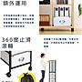 12層塑膠抽屜車/層車/收納櫃/收納車/縫隙車 IA65【Acasa居家收納】