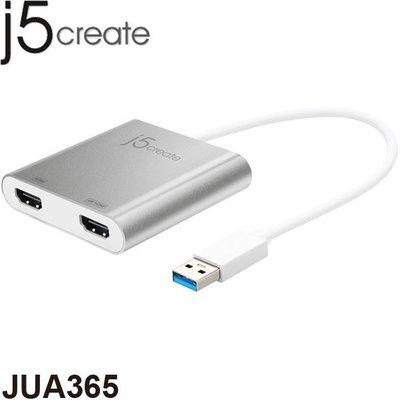 【MR3C】限量 含稅 j5 create JUA365 USB3.0 外接顯示擴充卡 (HDMI*2)