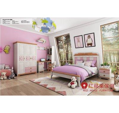[紅蘋果傢俱]GJ503  單人床 雙人床 另售(床頭櫃 書桌椅 衣櫃  書櫃)實木床 兒童床 臥室組 北歐風 簡約風