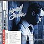 八八 - Montell Jordan - Get It On Tonite - 日版
