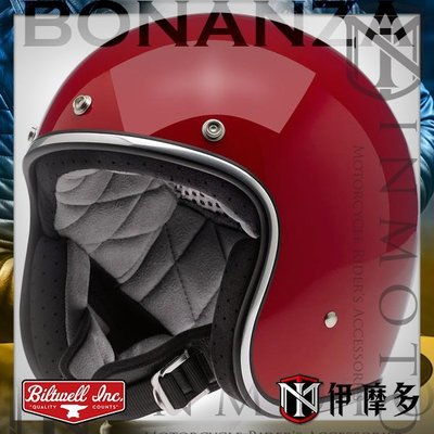 伊摩多※XL XXL美國 Biltwell Bonanza GLOSS BLOOD RED 血紅色 復古帽 手縫內襯