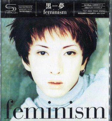 【嘟嘟音樂坊】黑夢 Kuroyume - Feminism  日本版   (全新未拆封)