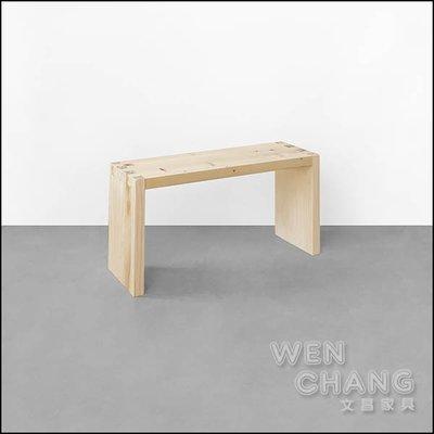 訂製品 肯恩原木矮凳 椅凳CU053 *文昌家具*