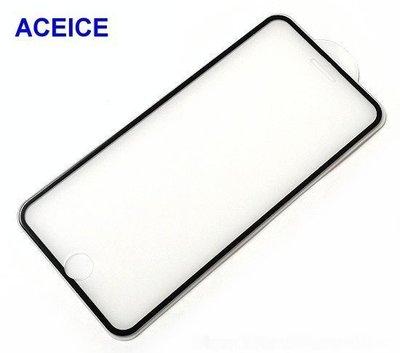 【櫻花市集】全新 Apple iPhone 6 Plus 專用2.9D滿版鋼化玻璃保護貼 防刮抗油 防破裂