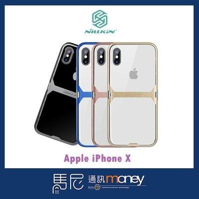 NILLKIN 晶盾保護殼/蘋果 Apple iPhone X/軟殼/保護套/手機殼/保護殼/背蓋/防刮【馬尼行動通訊】