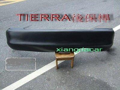 [重陽]福特替而拉TIERRA/1999-2000年後保桿$900[MIT產品]