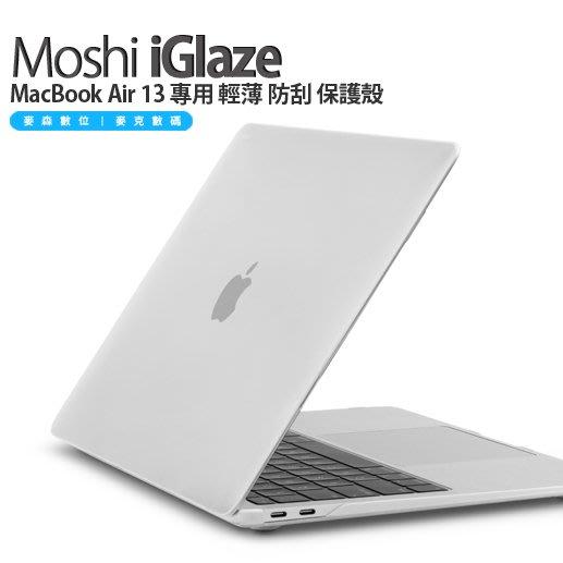 Moshi iGlaze MacBook Air 13 (2018 / 2019 ) 輕薄 防刮 保護殼 公司貨 現貨